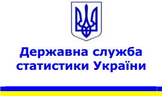 State Statistics Service of Ukraine