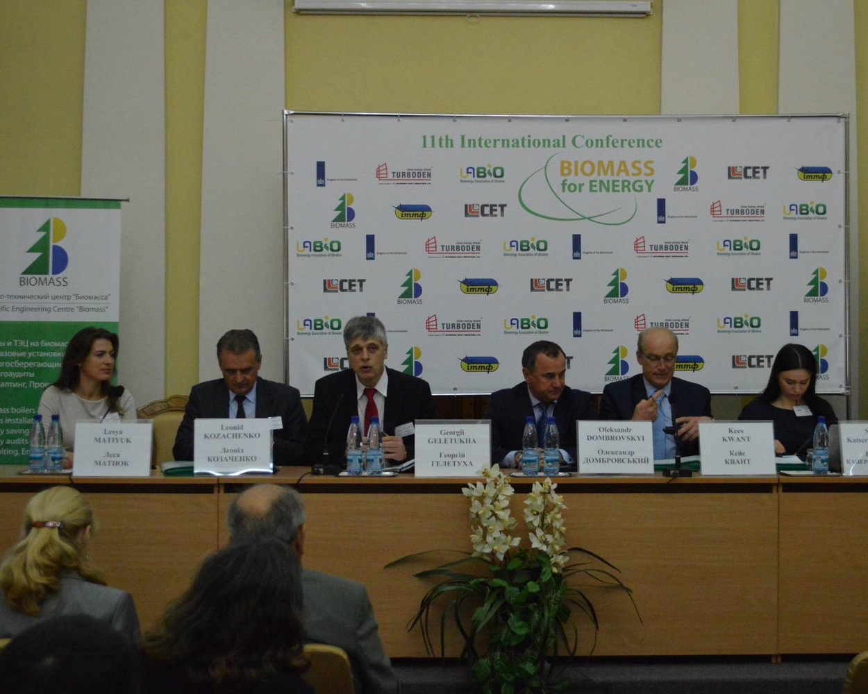 b4e conference 2015