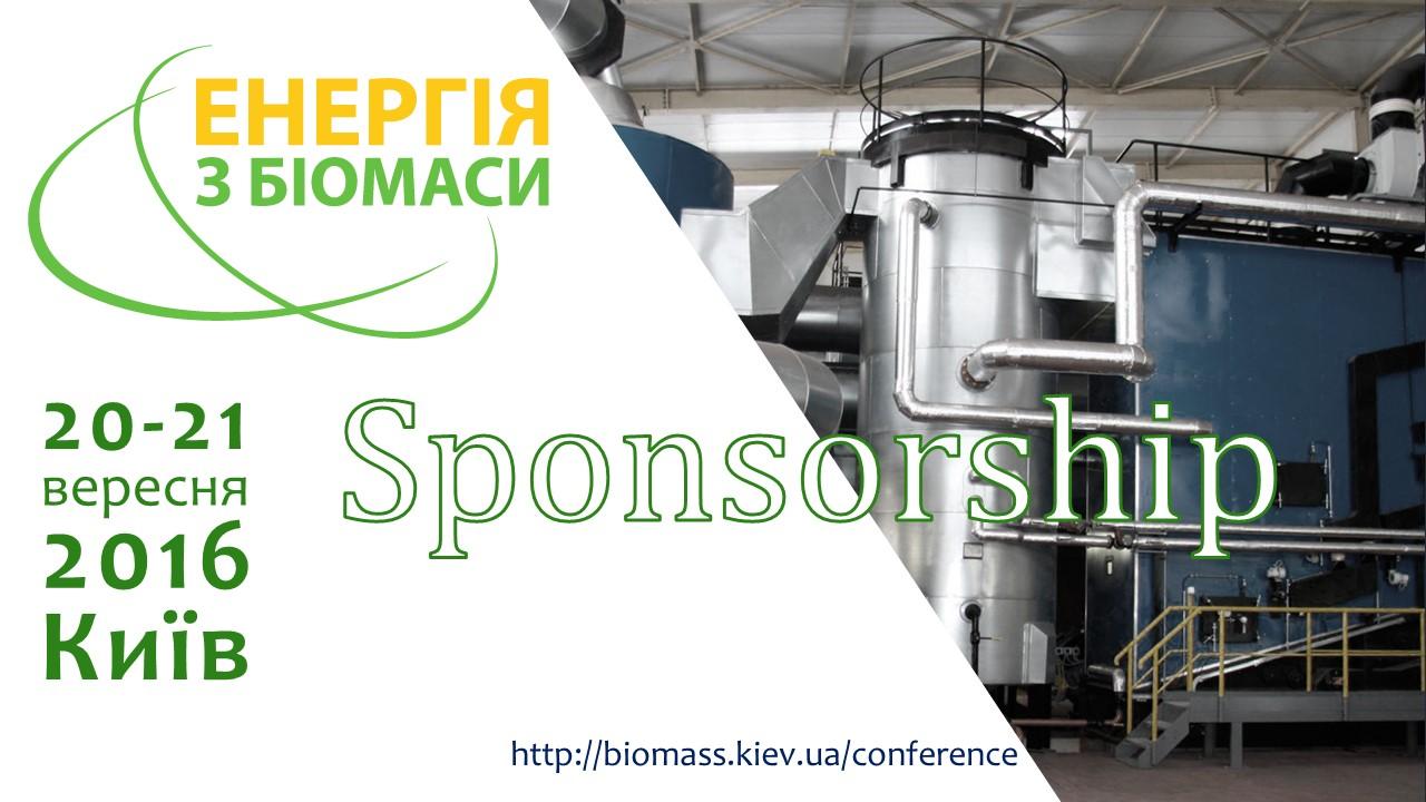 sponsorship ua