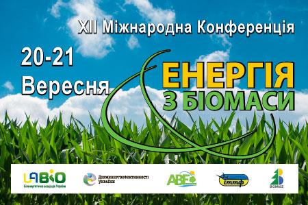 b4e 450x299 ukr fb