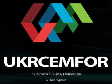 ukrcemfor 2017 logo