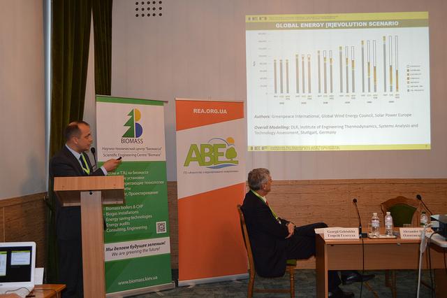 Презентація сценарію переходу енергосектору України на 100% ВДЕ у 2050 р.
