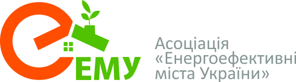Асоціація Енергоефективні міста України