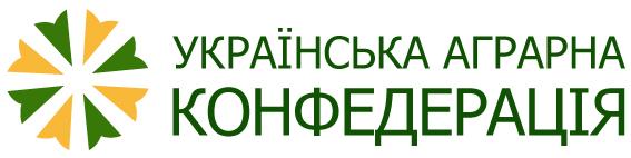 Українська аграрна конфедерація