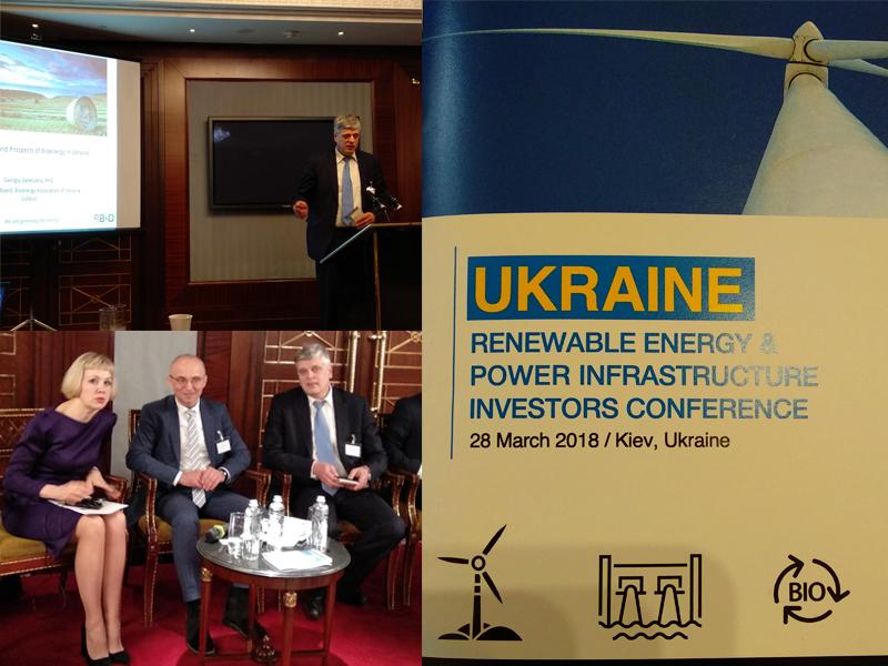 Ukraine Power&Renewable Finance and Investment Summit 2018