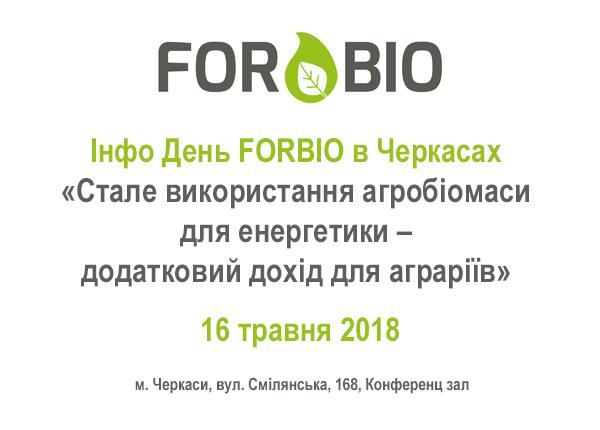 Info Day FORBIO