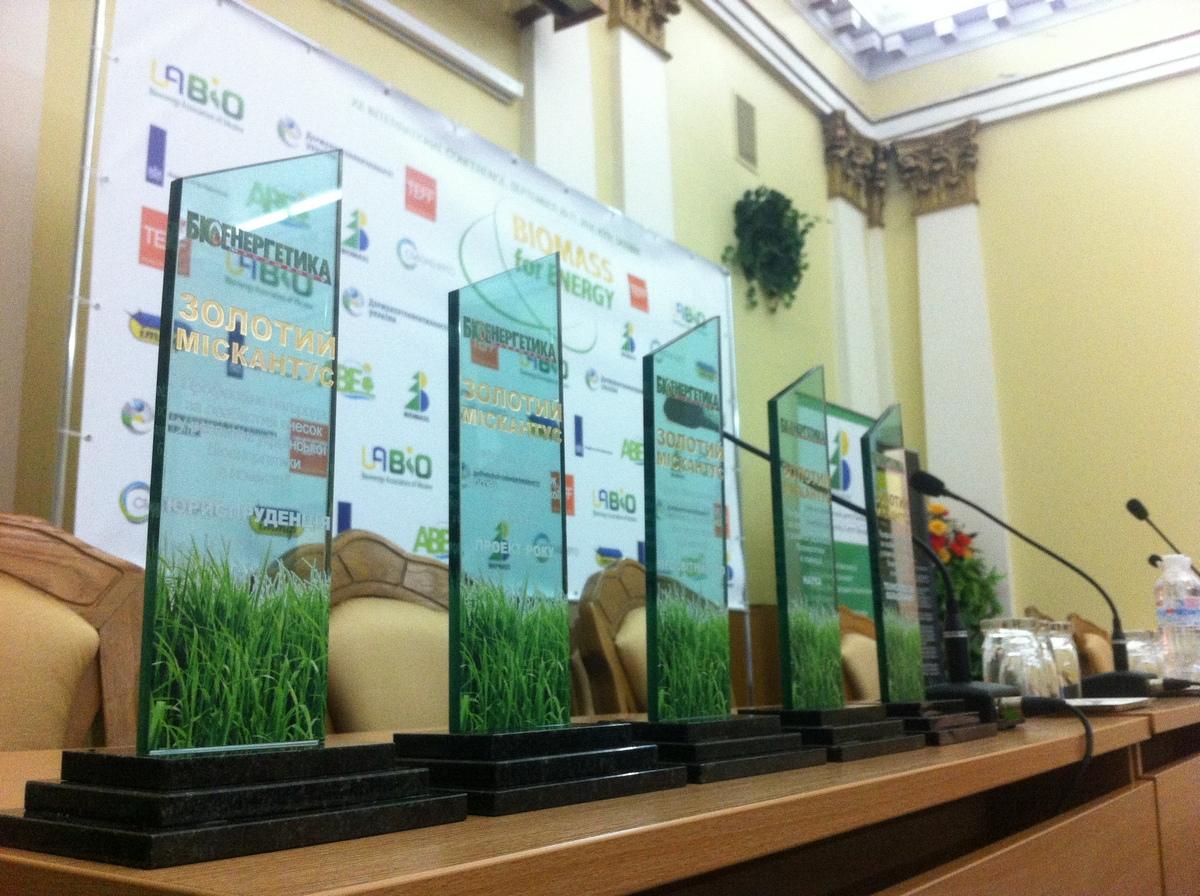 Визначено номінантів щорічної премії - Золотий міскантус 2018