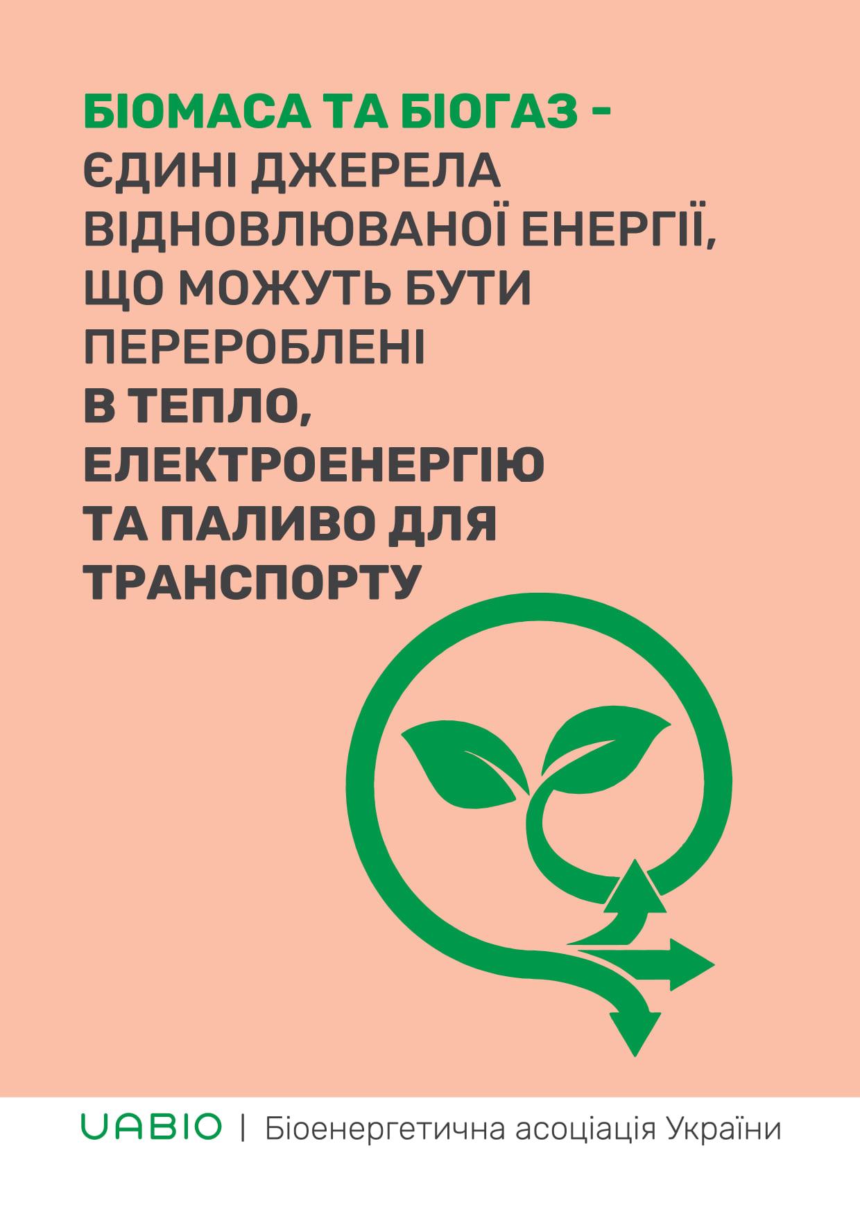 Постер №10