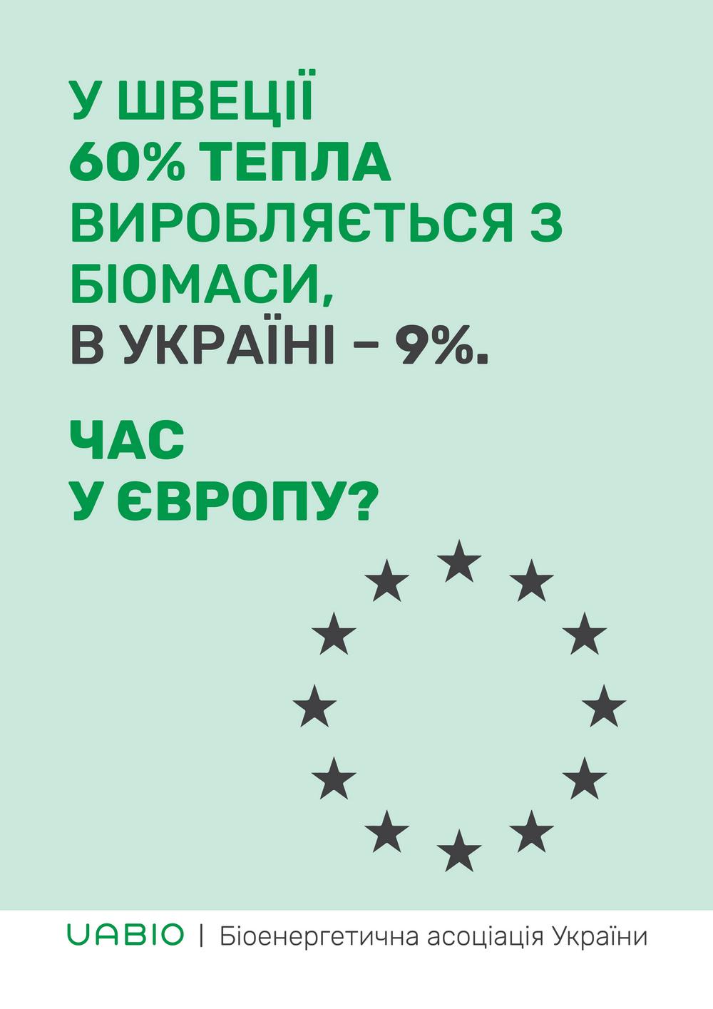 Постер №12