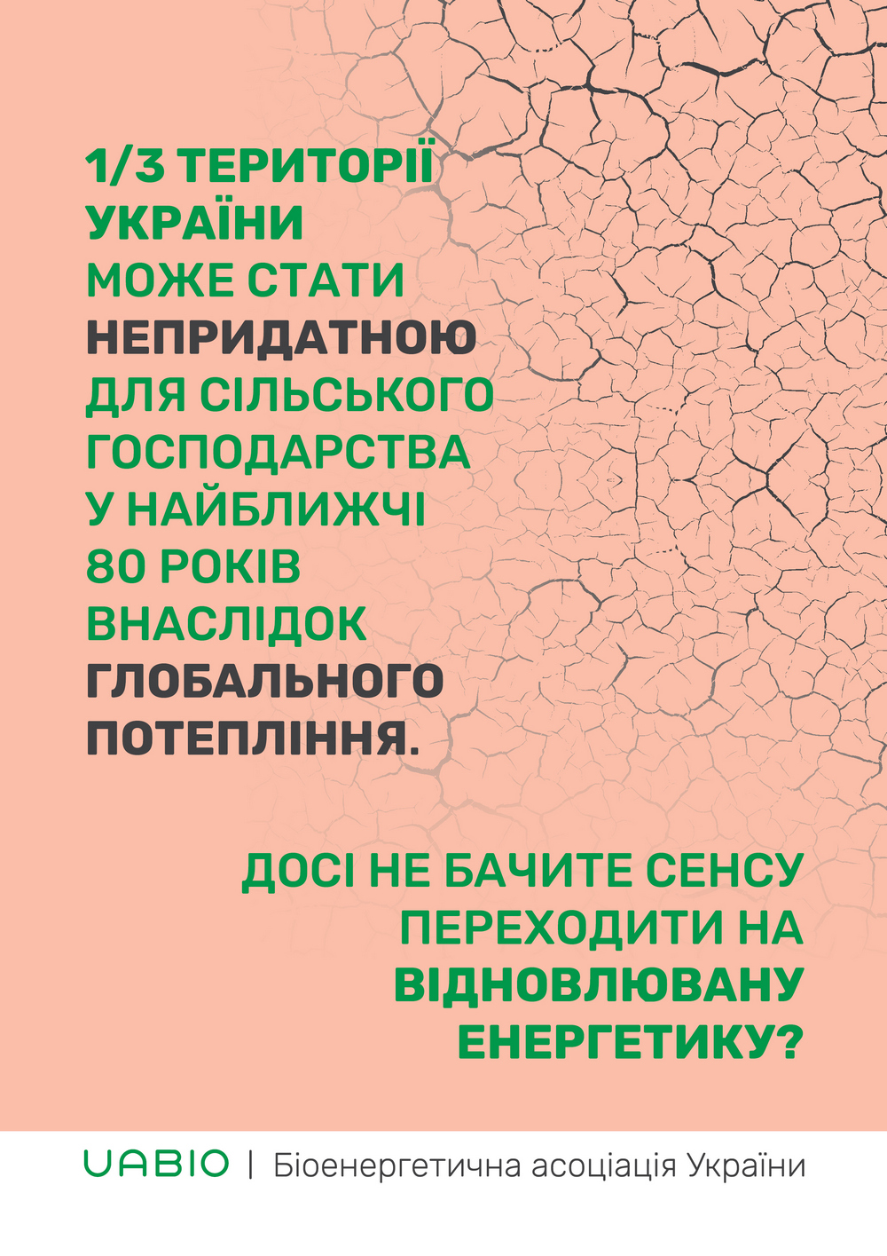 Постер №14