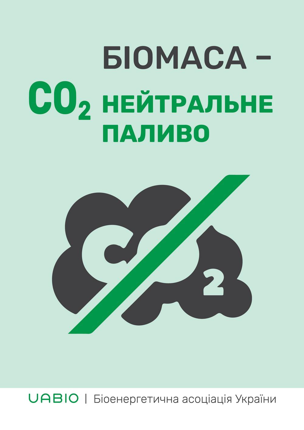 Постер №3