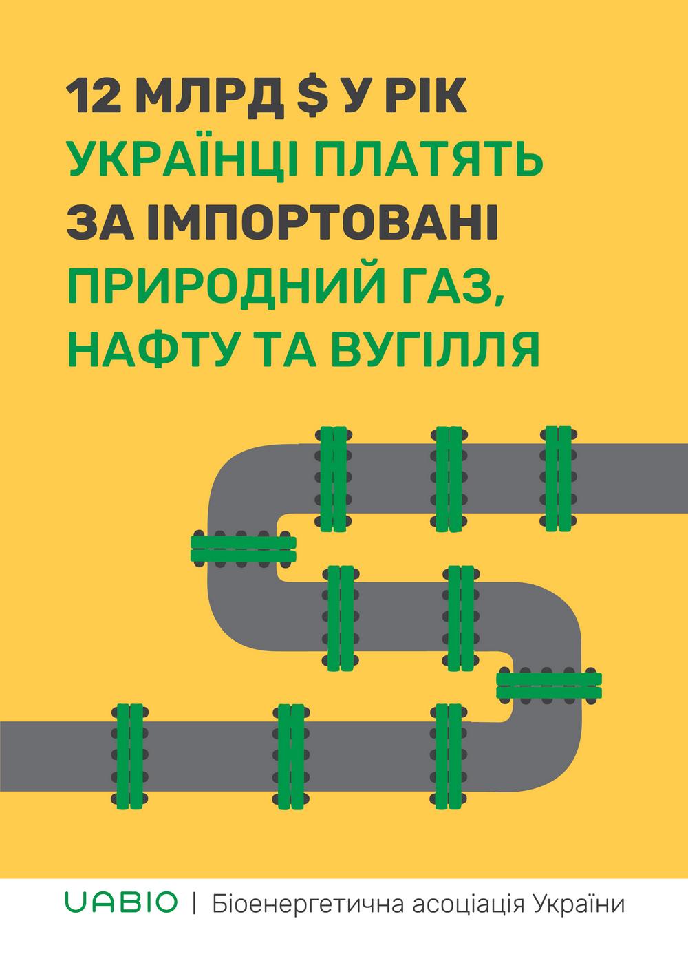 Постер №8