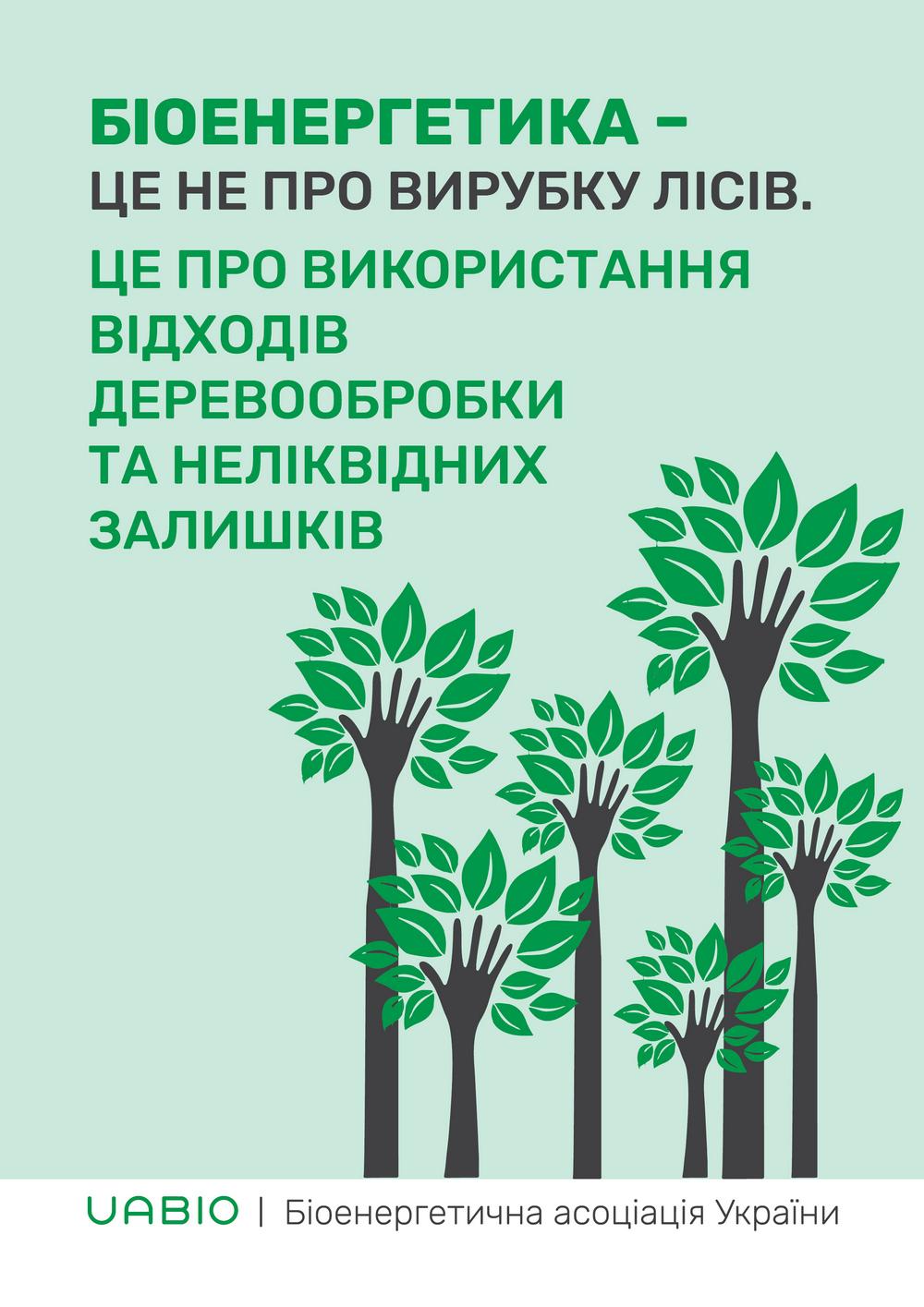 Постер №9