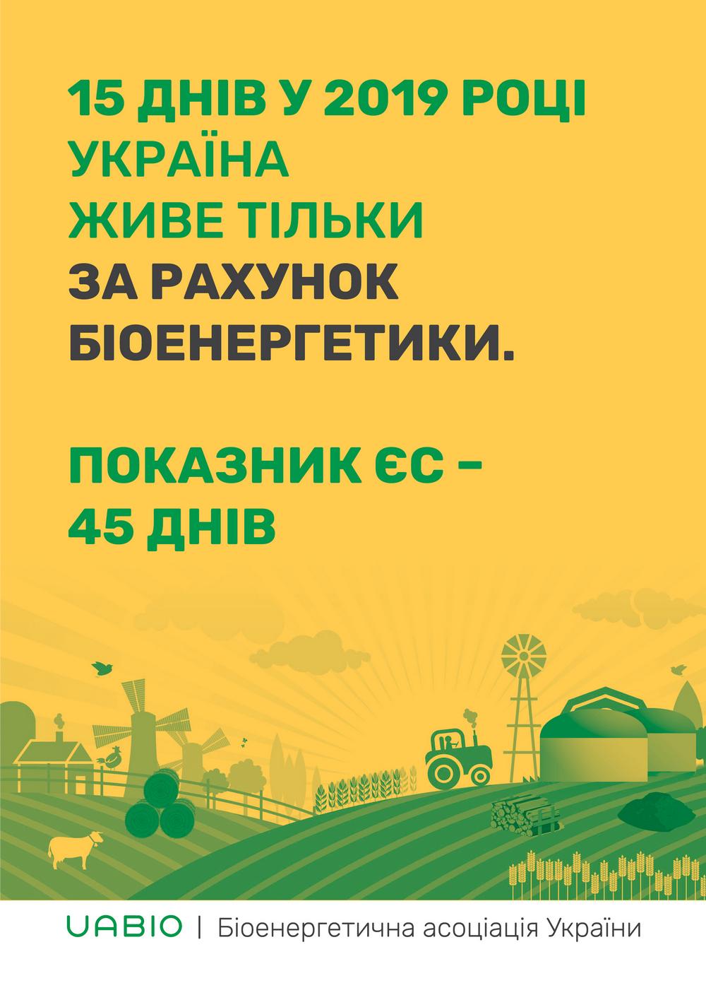Постер №1