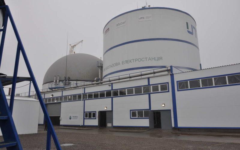 Новини членів UABIO: Українська технологічна компанія відкрила першу чергу біогазового комплексу у Вінницькій області