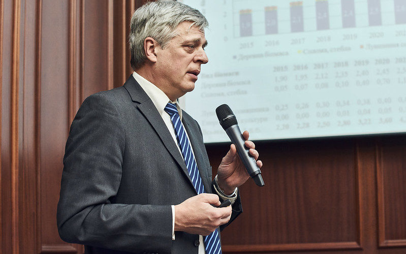 """Press conference """"Renewable Energy in Ukraine: why the law deserves a veto"""""""