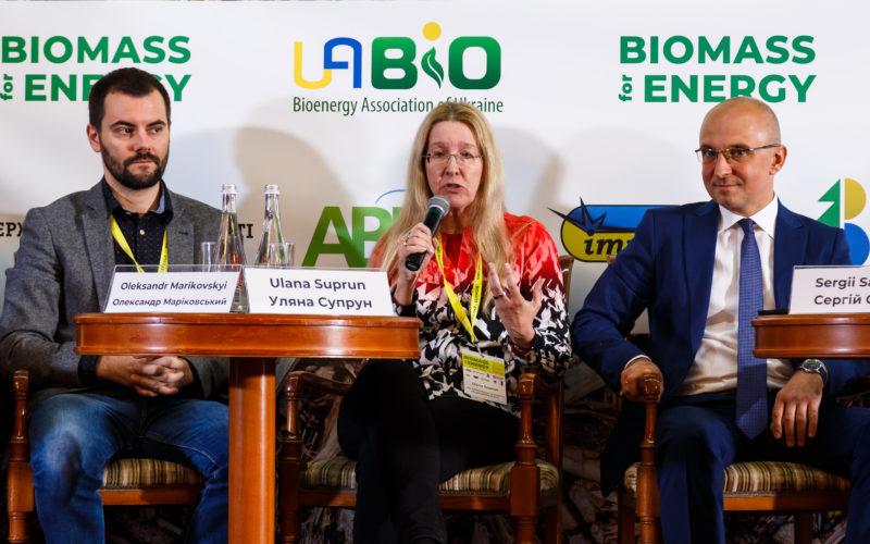 Відкриваємо доступ до матеріалів нашої вересневої конференції BIOMASS FOR ENERGY!