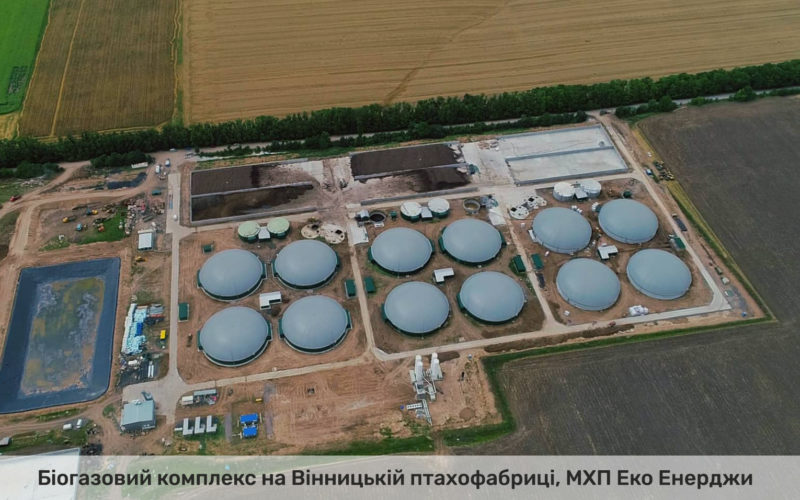 "Non-payment in bioenergy will lead to environmental disaster. Article for ""Economichna Pravda"""