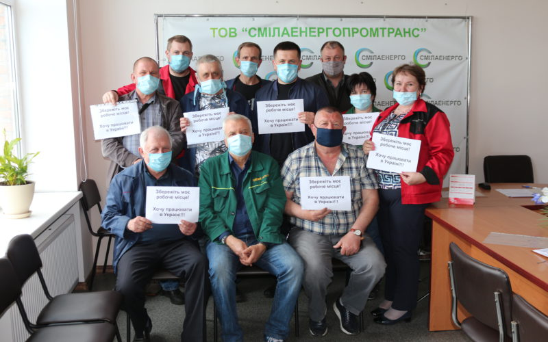 Тисячі працівників сфери біоенергетики можуть втратити роботу через борги за «зеленим» тарифом