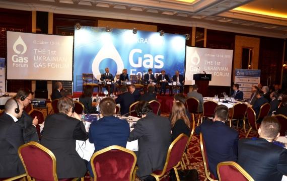 VI Український газовий форум — Східноєвропейський газовий конгрес