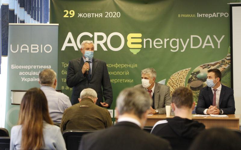 AgroEnergyDay 2020: матеріали
