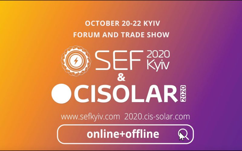 Георгій Гелетуха про відновлювану енергетику 2020 Центральної та Східної Європи