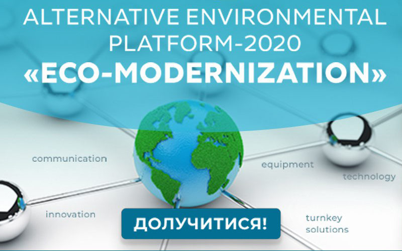 ALTERNATIVE ENVIRONMENTAL PLATFORM-2020 «ECO-MODERNIZATION»