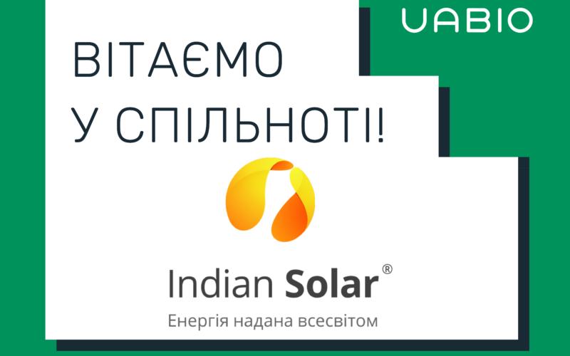 Вітаємо у команді UABIO нового члена – Індіан Солар (Indian Solar)!