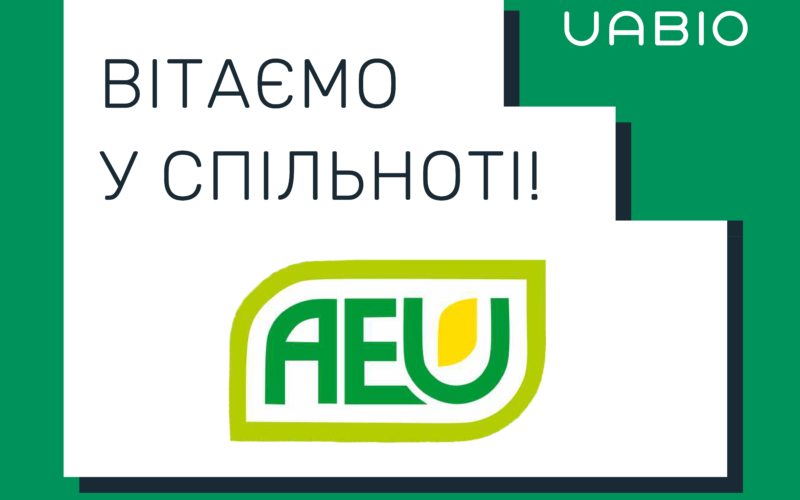 """New member in the UABIO team – Joint Ukrainian-German enterprise """"Alternative energy systems and environment protection technologies""""!"""