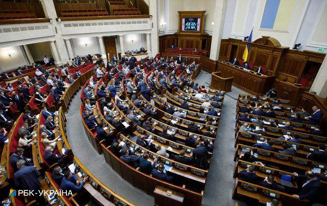 Abolition of the CO2 tax, e-commerce system for solid biofuels, development of the biomethane market, and support of energy crops — 4 important draft laws for bioenergy in the Work Plan of the Verkhovna Rada for 2021