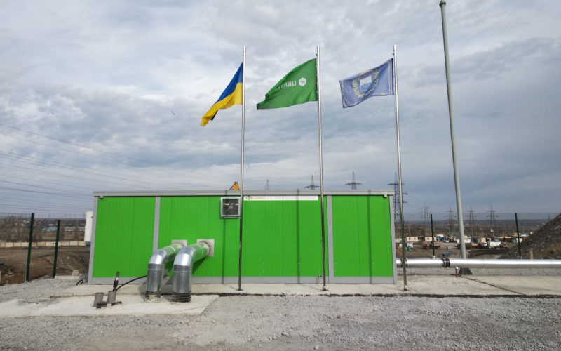 "The second stage of the biogas station in Mariupol — a group of companies ""Ukrteplo"" launched a new facility"