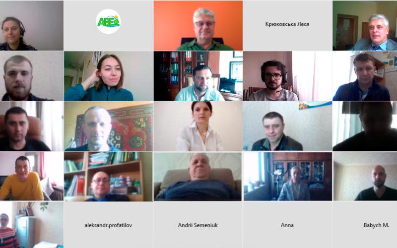 """Матеріали онлайн-семінару """"Сприяння енергетичній безпеці та сталому розвитку місцевих громад в Дніпропетровській області"""""""