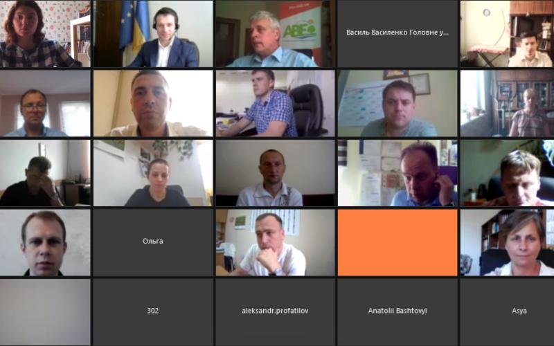 """Матеріали онлайн-семінару """"Відновлювані джерела енергії та сталий розвиток для українських громад"""""""