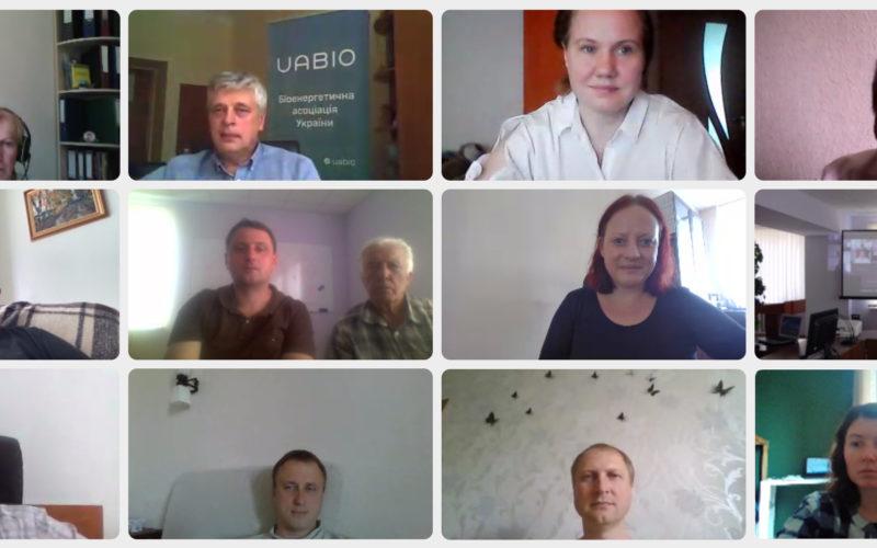 Визначення передумов для впровадження проєктів енергетичного використання агробіомаси в Україні