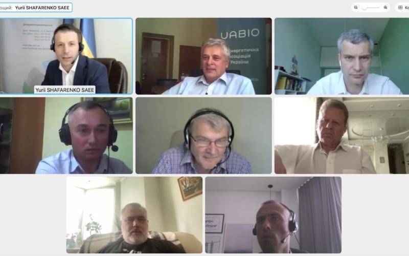 """Онлайн-зустріч у межах проєкту """"Зонування виробництва біометану і оцінка можливості та умов підключення виробників біометану до систем передачі та розподілу газу в Україні"""""""